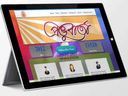 Prabhubarta Magazine